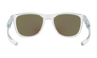 Oakley Trillbe X oo9340-19 č.3