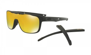 Oakley Crossrange Shield oo9387-0631